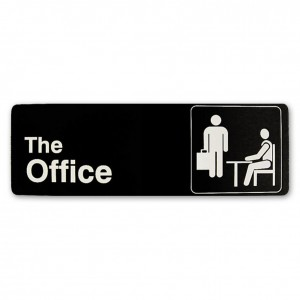 The Office Sign - 9 x 3.2in